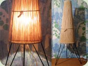 50's                           or 60's rocket shaped floor lamp